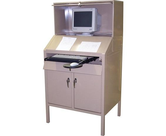 SECURITY COMPUTER WORKSTATION- Beige